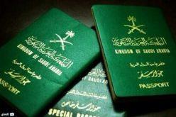 الجوازات : مدة صلاحية الجواز لا تقل عن 6 أشهر لدخول تركيا والدول الأوربية