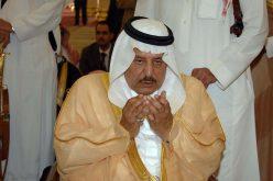 نائب وزير الداخلية: الأمير نايف كان يرى الأمن والاستقرار أمانة ومن الواجبات الوطنية