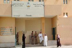 شرطة الرياض: تم مباشرة بلاغ اشتباه بكيس تركته امرأة بمدرسة شرق العاصمة