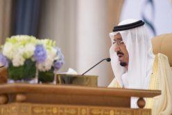 خادم الحرمين يعلن عن إطلاق المركز العالمي لمكافحة التطرف