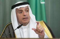 الجبير: الإدارة الأمريكية تدرك أهمية المملكة في القضاء على داعش والتصدي لأنشطة إيران في المنطقة
