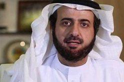 غداً .. تخريج أكبر دفعة أطباء وصيادلة وممرضين في شهادة الاختصاص السعودية   الدكتور توفيق الربيعة وزير الصحة