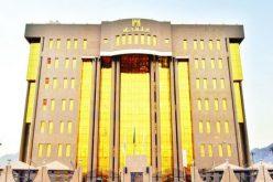 أمانة نجران تخصص 39 ألف م2 لتعزيز المرافق الخدمية للمواطنين