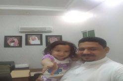 شرطة الرياض: القبض على مواطنة اختطفت الطفلة شوق الزويل واصطحبتها بشقة سكنية