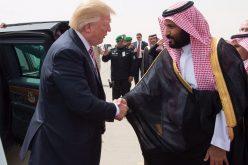 ترامب يغادر الرياض بعد يومين حافلين