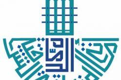 أمانة الشرقية ترصد 590 مخالفة وتوجه 2990 إنذاراً وتغلق 62 محلاً بعد حملة تفتيشية