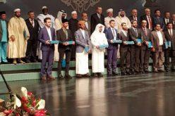 المملكة تحقق المركز الثالث في المسابقة القرآنية بالجمهورية التركية