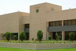 التحاق 2834 موظفاً وموظفة بدورات تدريبية في 4 مناطق