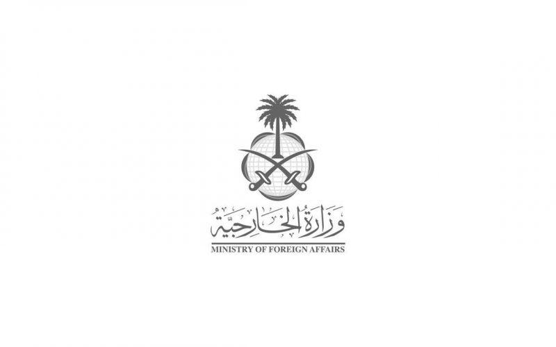 مصدر مسؤول بوزارة الخارجية: أمن البحرين جزء لا يتجزأ من أمن المملكة العربية السعودية ودول الخليج