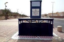 تطبيق الحاويات المخفية تحت الأرض بشوارع صامطة