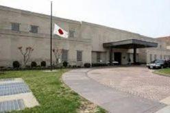 السفارة اليابانية في المملكة تبدأ استقبال طلبات المنح للدراسة في اليابان