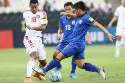 تايلاند تبخر آمال الإمارات في التأهل لروسيا بتعادل مثير