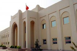 مجلس الشورى في البحرين يرفض تدخل النظام القطري في سياسات المملكة