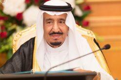 خادم الحرمين الشريفين يوجه بمراعاة الحالات الإنسانية للأسر المشتركة السعودية القطرية تقديراً منه للشعب القطري