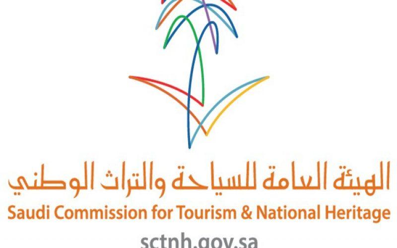 هيئة السياحة بمكة المكرمة تدعو أكثر من ٦٠ مختصاً للمشاركة في فعاليات الملتقى الأول لآثار المملكة