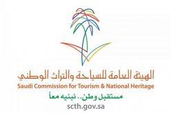 هيئة السياحة بالمدينة المنورة : منظومة الخدمات الفندقية جاهزة لاستقبال المعتمرين القطريين