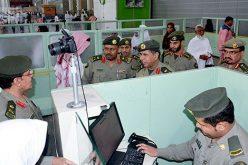 مدير عام الجوازات يتفقد سير العمل بصالات العمرة في مطار الملك عبدالعزيز الدولي