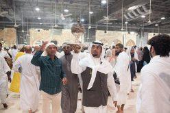 30 مبخرة لتطييب المسجد الحرام