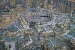 رابطة العالم الإسلامي تستنكر المحاولة الإجرامية لاستهداف المسجد الحرام