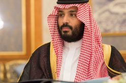 مجلس الشؤون الاقتصادية والتنمية يعقد اجتماعاً في قصر السلام بجدة