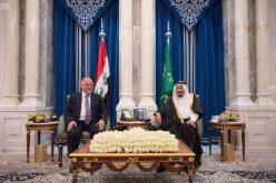 يان مشترك بين المملكة العربية السعودية والعراق .. وتأسيس مجلس تنسيقي