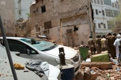 إحباط عمل إرهابي وشيك يستهدف أمن المسجد الحرام ومرتاديه