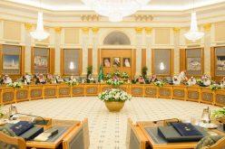 مجلس الوزراء: قرار قطع الدبلوماسية والقنصلية مع قطر، جاء انطلاقاً من ممارسة المملكة لحقوقها السيادية
