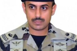 استشهاد الرائد طارق العلاقي وإصابة رجلي أمن بحي المسورة في القطيف