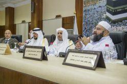 الهيئة العالميِة للعلماء المسلمين ترد على تطاول الإعلام القطري على علماءِ الأُمةِ