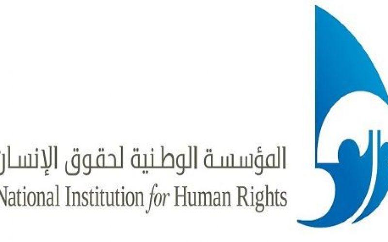 """""""حقوق الانسان"""" البحرينية: لم نتسلم أية شكوي من أية عائلة بحرينية أو مقيمة ناجمة عن قطع العلاقات الدبلوماسية مع قطر"""