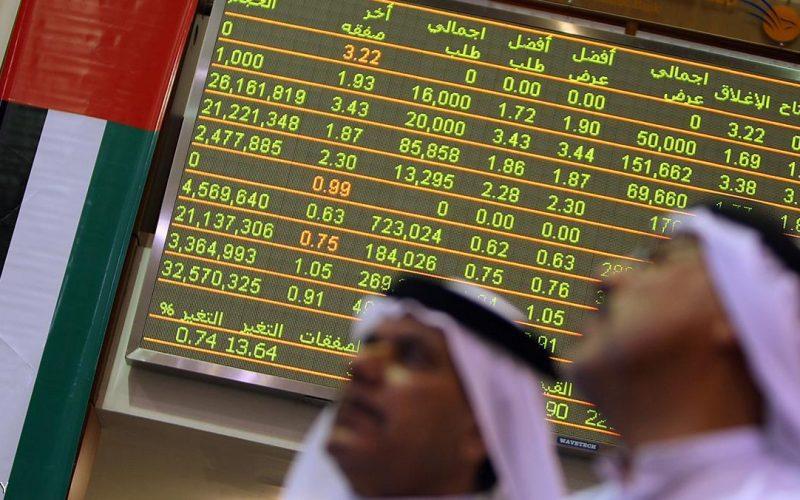 """المركزي الإماراتي """"يدقق"""" معاملاته مع 6 بنوك قطرية"""
