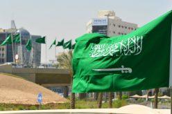 المملكة ترحب بتصريحات الرئيس الأمريكي بضرورة أن توقف قطر تمويل الإرهاب