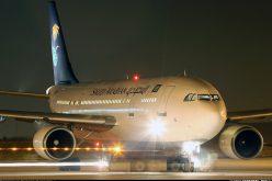 الخطوط السعودية تعلن إيقاف جميع رحلاتها من وإلى الدوحة