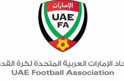 الاتحاد الإماراتي يطلب تغيير طاقم التحكيم القطري لمباراة منتخبه ونظيره التايلاندي