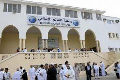 رابطة العالم الإسلامي تؤيد التصنيف الصادر لقوائم الإرهاب