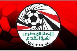 مقاطعة رياضية مصرية للقنوات القطرية