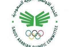 اللجنة الأولمبية السعودية تطلق روزنامة إلكترونيىة للمنافسات الرياضية