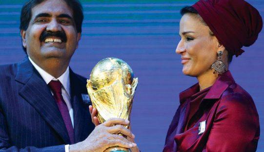 """""""تسريب"""" تقرير """"الفساد"""" في حملة قطر لاستضافة كأس العالم"""