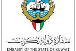 """سفارة الكويت تدعم """"الصقور الخضر"""""""