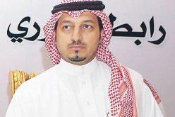 نائب رئيس اتحاد القدم يشارك في اجتماعات لجنة الانضباط بالاتحاد الدولي