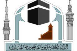 وكالة شؤون المسجد النبوي والجهات الأمنية تؤكد استعداداتها لاستقبال المصلين حتى نهاية أيام عيد الفطر المبارك
