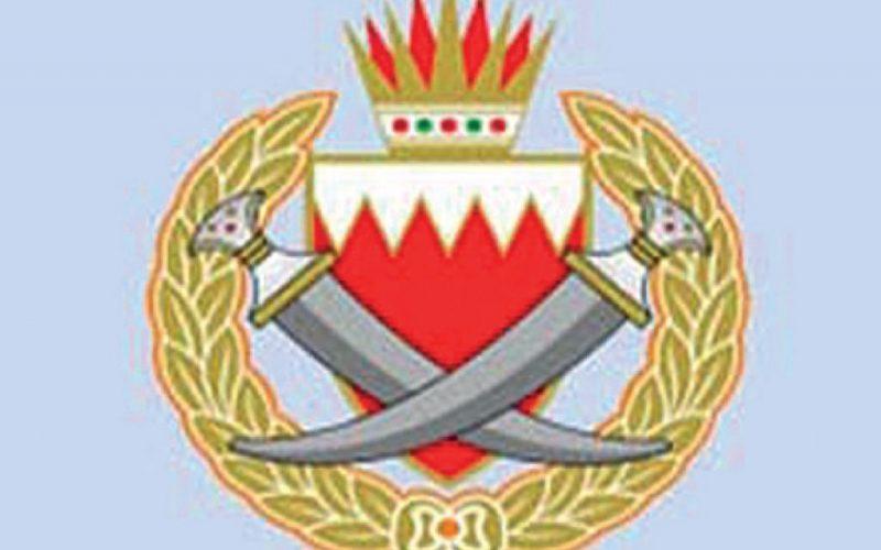 القبض على عدد من المشتبه بتورطهم في التفجير الإرهابي بالدراز في مملكة البحرين