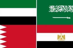 بيان من كل من المملكة العربية السعودية وجمهورية مصر العربية ودولة الإمارات العربية المتحدة ومملكة البحرين