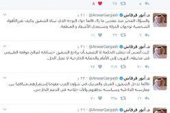 قرقاش: طلب قطر الحماية من دولتين غير عربيتين مأساوي