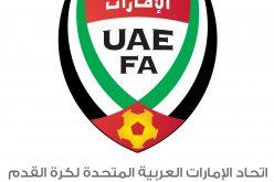 """""""فيفا"""" يبعد الحكم القطري عن مباراة الإمارات وتايلاند"""