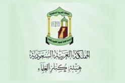 """رئيس تحرير """"الجمهورية"""": ما أقدم عليه الإعلام القطري تجاه هيئة كبار العلماء مرفوض"""
