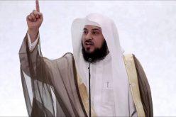 العريفي لحكام قطر: لا تعينوا الشيطان على أنفسكم