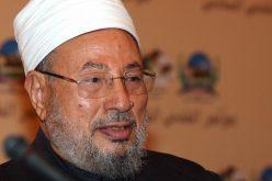 رابطة العالم الإسلامي تنهي عضوية القرضاوي