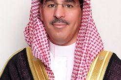 العواد في ختام زيارته لألمانيا: وجدت تفهماً كبيراً ودعماً لموقف المملكة في مقاطعة قطر