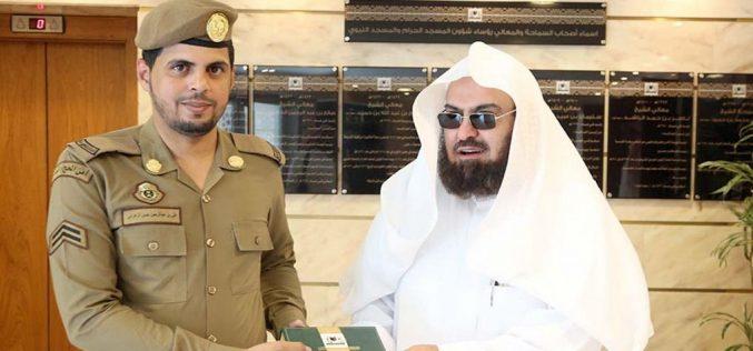 الشيخ السديس يكرم منسوبي الأمن الخاص